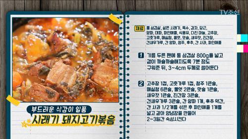 무더위 날리는 손맛 고수들의 집밥열전 게시글 이미지