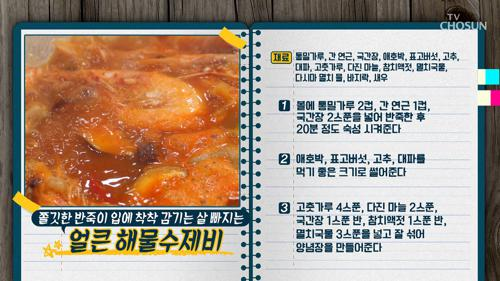 """""""명절 때 찐 살 쏙~ 빼주는 12시간 다이어트"""" 게시글 이미지"""
