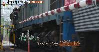 7회 0780 서울의 맛 - 서대문 밥상 게시글 이미지