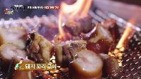 12회 맛있는 추억이 담긴 - 남산 밥상 게시글 이미지