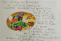 18회 그래도 전주는 전주다 - 전주밥상 게시글 이미지