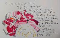 22회 이 맛에 산다! 여의도 밥상 게시글 이미지