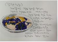 32회 신년특집 - 허영만의 고향 밥상! 전남 여수 게시글 이미지