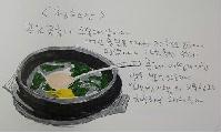39회 기백 넘치는 맛! 함양 밥상 게시글 이미지