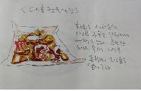 44회 맛있는 클라스! 이태원 밥상 게시글 이미지