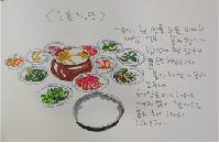 46회 강바람에 실려 온 맛! 양평 밥상 게시글 이미지