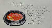 49회 유유자적의 맛! 용인 밥상 게시글 이미지