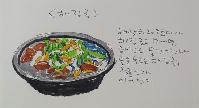 56회 고수의 손맛! 인천 밥상 게시글 이미지