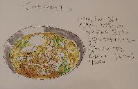 63회 맛의 중심을 잡다! 충주 밥상 게시글 이미지