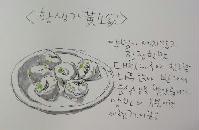 65회 정성 들인 반가의 맛! 북촌 밥상 게시글 이미지