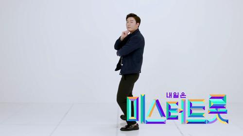 손빈아 - 둥지 [예선참가자] 게시글 이미지