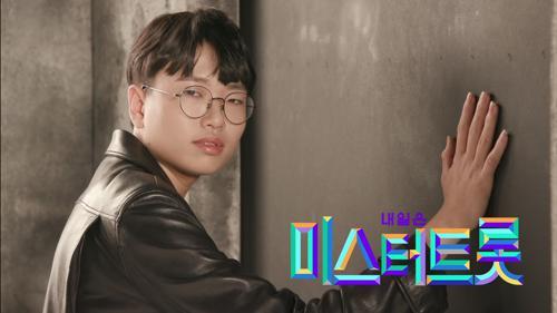 김대규 - 트라이 [예선참가자] 게시글 이미지