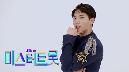 김중연 - 둥지 [예선참가자] 게시글 이미지