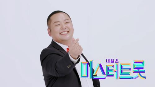 김경진 - 둥지 [예선참가자] 게시글 이미지