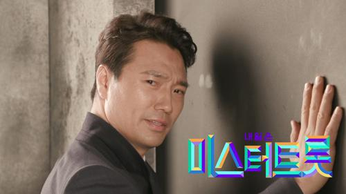 박경래 - 트라이 [예선참가자] 게시글 이미지