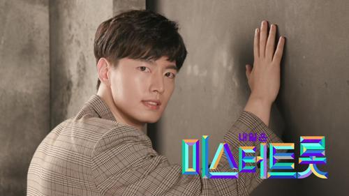 박철규 - 트라이 [예선참가자] 게시글 이미지