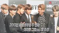 방탄소년단, 빌보드 뮤직 어워즈 '톱 소셜 아티스트' 수상[C브라더] 이미지