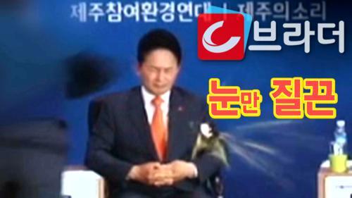 '현장 영상' 기습 폭행당한 원희룡, 주민 계란 투척과 손찌검에 '눈만 질끈'? [C브라더] 이미지