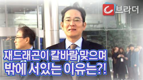 '적극성 폭발' 이낙연 국무총리 만난 이재용 삼성전자 부회장 '5G 장비 생산현장' [C브라더]  이미지