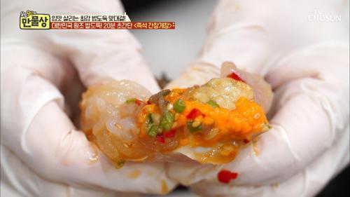 축제로구나~ 오늘 흰쌀밥에 '간장게장' 어때?
