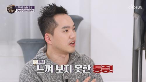 혈관 질환 「전조증상 & 예방법」 大공개 TV CHOSUN 20210204 방송