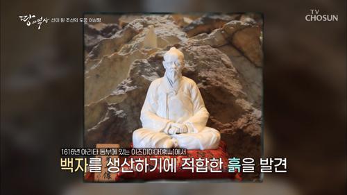'도공 이삼평' 왜 그는 일본에서 신이 됐을까?