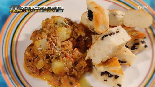 멕시코 사람들이 캔 참치를 활용하는 방법!
