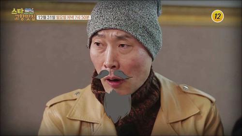 부산 사나이 이재용과 빅베이비의 유쾌한 먹방!_스타 고향맛집 3회 예고