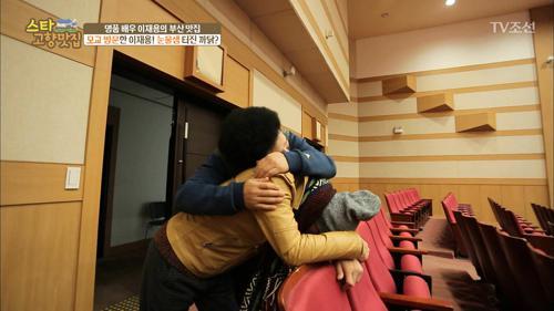부산 모교에 방문한 배우 이재용, 갑자기 눈물을?!