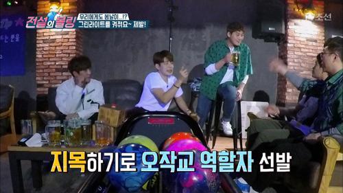 권혁수와 세븐, 볼링장에서 헌팅?!