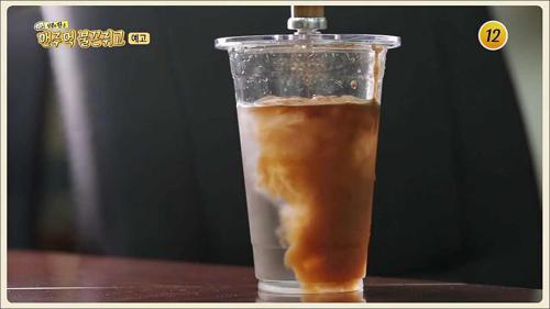 신개념 질소 커피에 숨겨진 성공의 한수는?_맨주먹 불끈쥐고 21회 예고