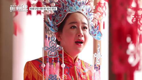 함진부부 중국에서 또 결혼식 하다!_아내의 맛 17회 예고