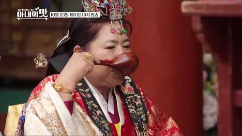 중국 시부모님의 한국 전통혼례식_아내의 맛 20회 예고