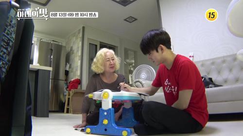 장모님의 달콤 살벌한 한국어 교실_아내의 맛 59회 예고