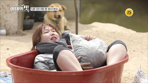 개봉박두!! 찐(?) 힐링의 맛_아내의 맛 96회 예고