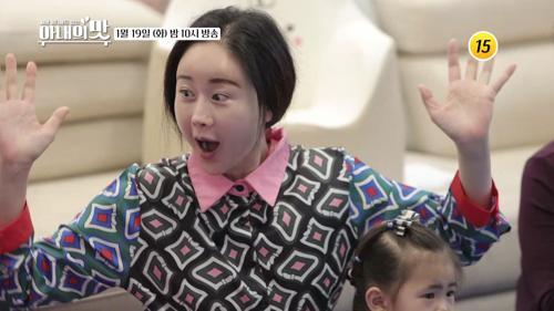 행복한 만남 아빠만 알레르기 반응_아내의 맛 132회 예고 TV CHOSUN 210119 방송