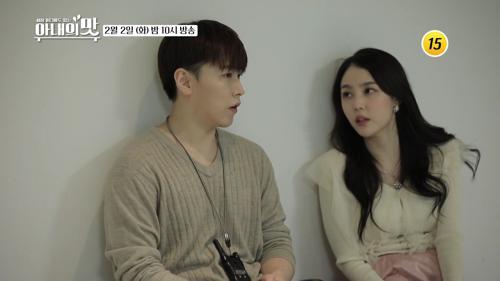 성민♥김사은 아맛 가족 합류🎉_아내의 맛 134회 예고 TV CHOSUN 210202 방송