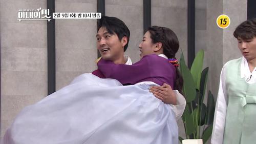 설 특집 아맛 한마당_아내의 맛 135회 예고 TV CHOSUN 210209 방송