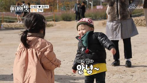 17개월 손자의 소개팅(?) 부끄러운 차도남의 핑크빛 산책