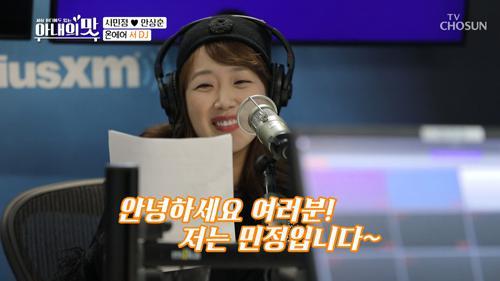 뉴욕 '서 DJ'로 데뷔(?) 숨겨진 아이돌의 덕후?