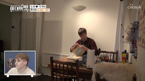머리만 노란(?) 한국인 인정~ 혼신의 삼겹살 김밥! 역시 배우신분...