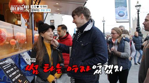 """""""여자 친구랑 탔지?"""" 조쉬 목소리 진동 모드 발동!"""