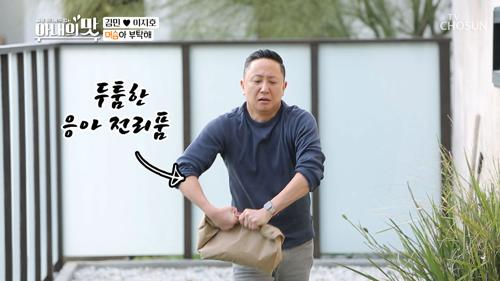 개똥 좀 치워주세요~^^ 김민 전용 머슴아 부탁해~