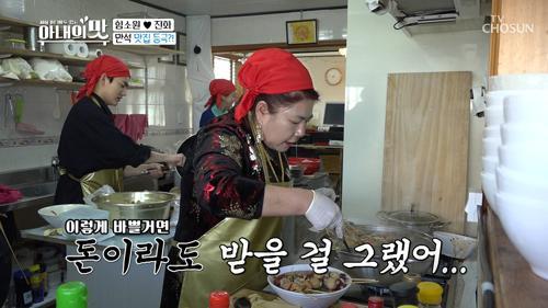 전부 무료? OMG★ '진화반점' 祝 개점의 맛!