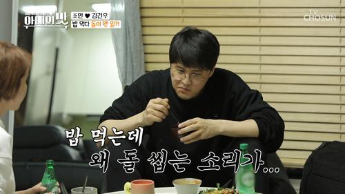 4시간 반 대장정의 저녁식사! BUT 밥 먹다 돌 씹다?!