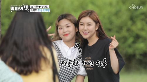 제대로 된 첫 휴일 '멍 때리기' → 急 팬미팅♡