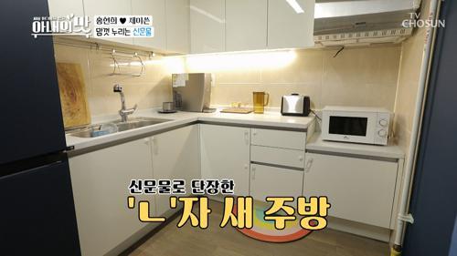 이쓴이 감격^^* 신문물 토스터 출동~ 짠내 진동ㅠㅠ