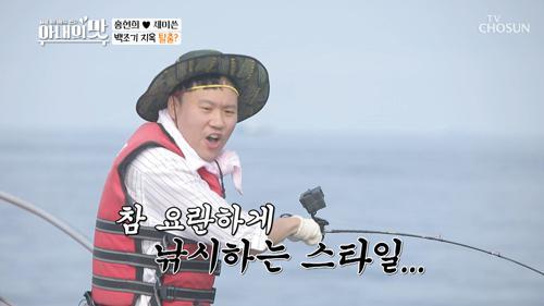 ★新 낚시왕 탄생★ 백조기 끝에 첫 우럭 강림 ^-^