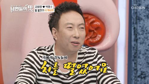 명수 vs 용명 X욕 난무..?ㅋㅋ 뚜껑 패대기