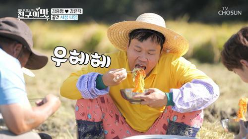 꿀맛 새참 TIME ▶비빔국수 + 미숫가루의 맛◀